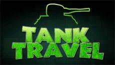 Танковый прорыв