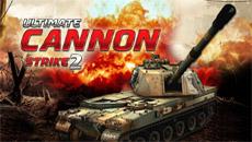 Танковый удар 2