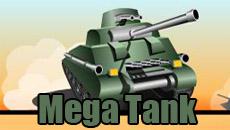 Мега Танк