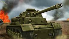 Танковая артиллерия