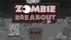 Спанч Боб против зомби