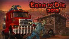 Дави всех зомби 2
