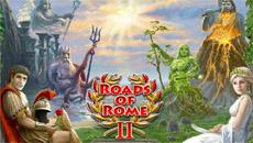 Дороги Рима 2