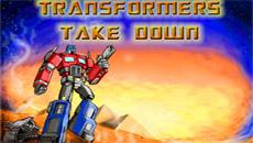 Уничтожение трансформеров
