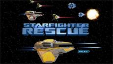 Звездные войны: Спасательная миссия