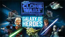 Стар Варс: Галактические герои