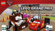 Лего: Тачки 2
