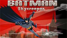 Бэтмен: Фатальная ловушка