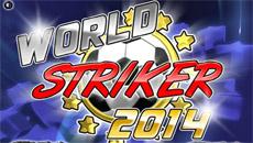 Футбол: Чемпионат мира