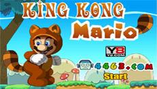 Марио: Кинг Конг