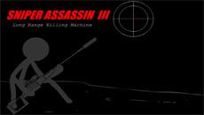 Снайпер ассасин 3