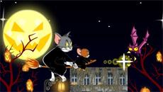 Том и Джерри: Хэллоуин