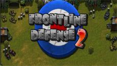 Линия обороны 2