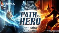 Аватар: Путь героя