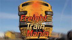 Мания по грузовым поездам