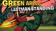 Люди Икс: Тренировка зеленой стрелы