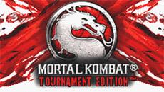 Мортал Комбат: Смертельный турнир