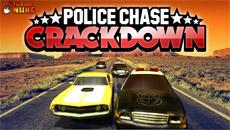 Полицейская погоня 4