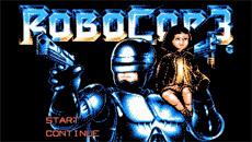 Робокоп 3