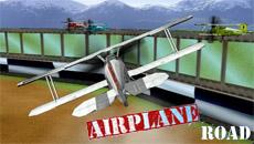 Воздушные гонки