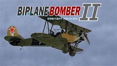 Биплан бомбардировщик 2