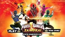 Рейнджеры самураи: Опасные лучники