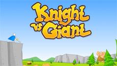 Рыцарь против Гиганта
