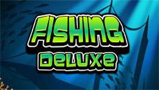 Делюкс рыбалка