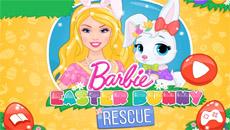 Барби лечит кролика