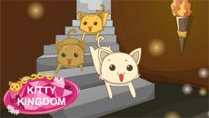 Кошачье королевство