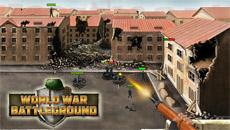 Мировая война: На поле боя