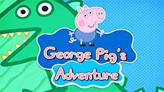 Приключение свинки Джорджа