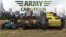 Парковка боевых машин