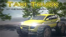 Такси трак