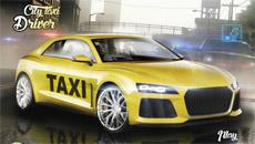 Городской таксист