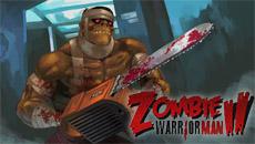 Зомби маньяк с бензопилой 2