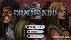 Коммандо 2: Битва в Азии