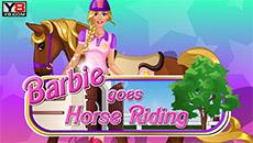 Барби: Наряд для верховой езды