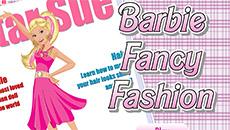 Барби: Девушка с обложки