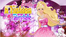 Барби: Наряд для бала