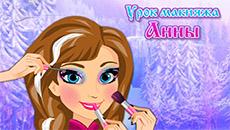 Уроки макияжа от Анны
