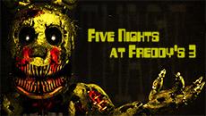 Пять ночей с Фредди 3