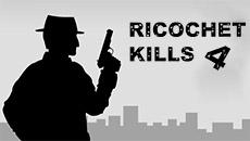 Убит рикошетом 4