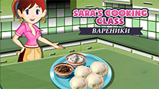 Кухня Сары: Вареники