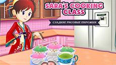 Кухня Сары: Рисовые пирожки