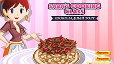 Кухня Сары: Шоколадный торт