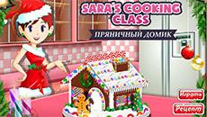 Кухня Сары: Пряничный домик