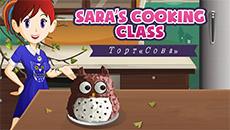Кухня Сары: Торт Сова