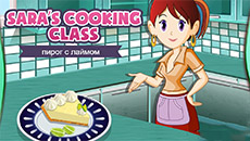 Кухня Сары: Пирог с лаймом