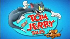 Том и Джерри: Веселые истории